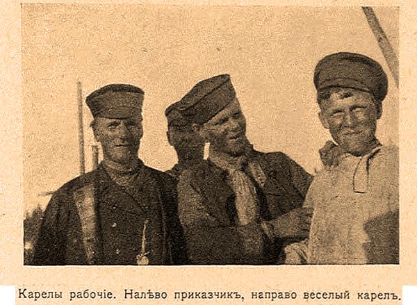 Карелы-сплавщики леса